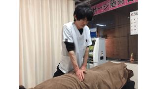 豊洲さくら鍼灸マッサージ治療院