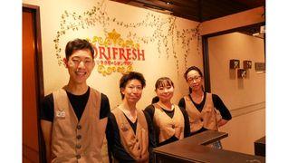 コリフレッシュ新百合ヶ丘店