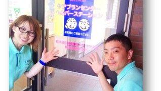 慶生会訪問看護ステーション 鶴見東部サテライト