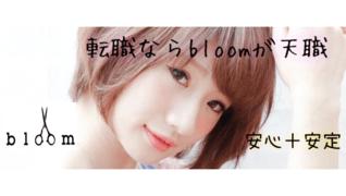 bloom 千葉ニュータウン