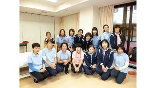 社会福祉法人 練馬区社会福祉事業団 田柄訪問介護事業所