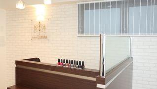 Salon Luxia