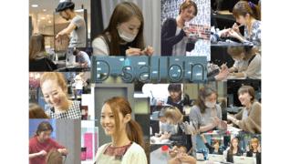 D-salon 梅田店