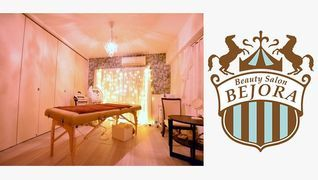 Beauty Salon BEJORA