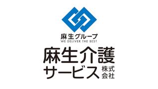 アップルハート福岡東ケアセンター