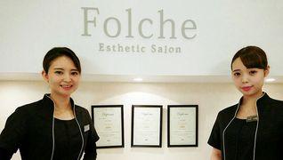 Folche ゆめタウン久留米店