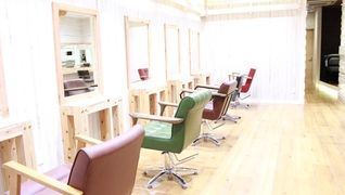 ALLURE hair ~terrace~ 天王寺店