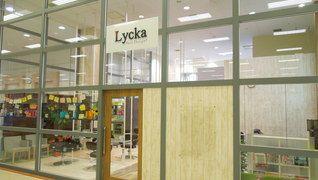 Lycka(ライカ)ヘアデザイン 中野店