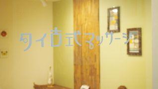 Y Garden戸越銀座店