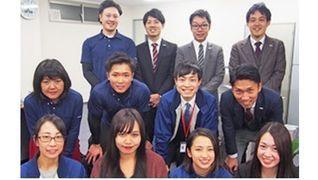 株式会社フロンティア名古屋南営業所