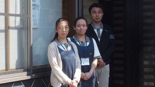ハピネスケア株式会社 デイサービスセンターゆうゆの郷見沼