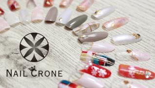 nail crone