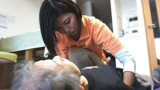 ほたる鍼灸マッサージ