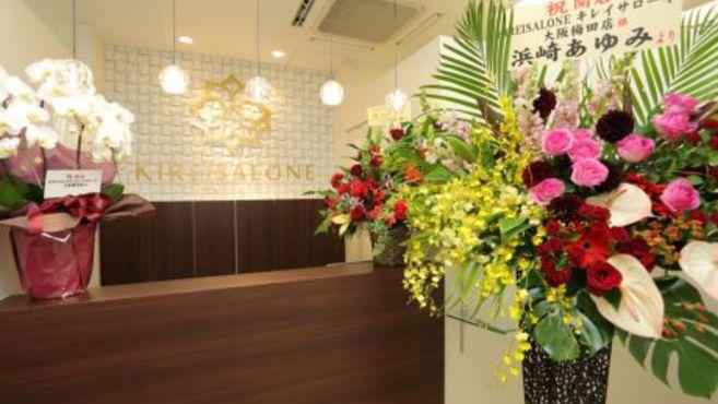 KIREISALONE横浜店