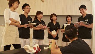 岩永朋之整体サロン いわなが整骨院・はり灸院併設