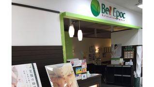 ベルエポック イオン県央店
