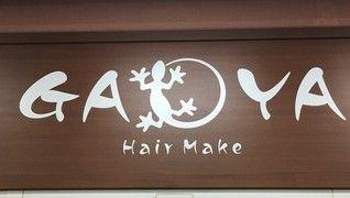 gayaおゆみ野中央店