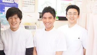 五ノ橋鍼灸接骨院