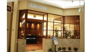 SAKO beauty 小倉店