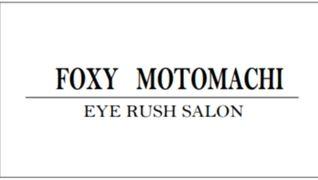 FOXY MOTOMACHI