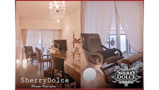 ネイルサロン Sherry Dolce