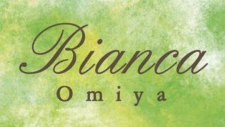 Bianca(ビアンカ)大宮店