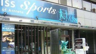 株式会社アヴィススポーツ