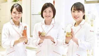 ドクターシーラボ【神奈川エリア】