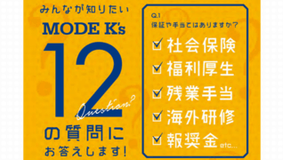 MODE K's 塚本店