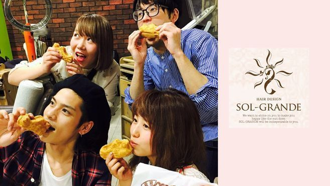 SOL-GRANDE 橋本店
