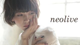 Li'a by neolive【アイリスト募集】