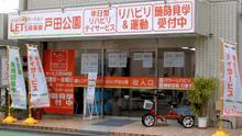 店舗詳細画像1