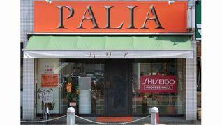 PALIA 姪浜店(パリア)