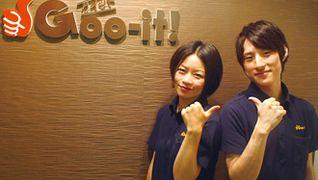 ほぐし処 Goo-it! 新橋店