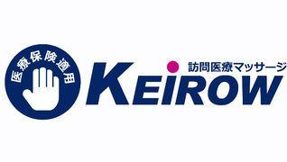 KEiROW池田ステーション