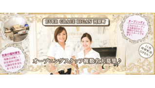 EVER GRACE BIGAN 河原町店