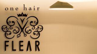 FLEAR one hair(フレア ワン ヘアー)