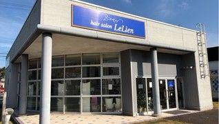 hair salon Le Lien