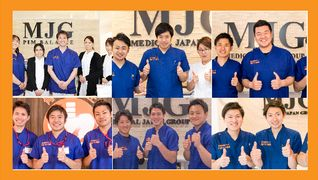 MJG接骨院 八王子元本郷院