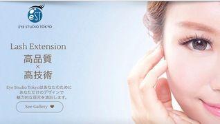 EYE STUDIO TOKYO PTE. LTD