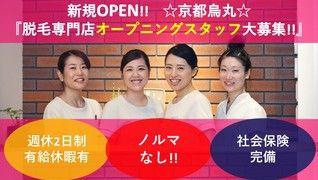 【POPORO】