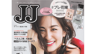 Vanity Case☆Nail Salon☆