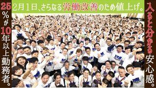 QBハウス イトーヨーカドー横浜別所店