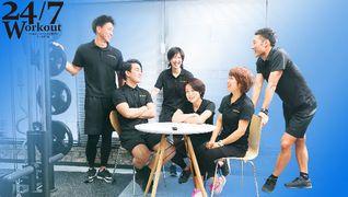 24/7Workout 新宿【西口】店(トゥエンティーフォーセブンワークアウト)