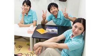 【入浴介助】デイサービスセンター小山