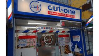 Cut one 竹ノ塚店