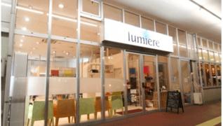 lumiere(ルミエール) 大府店