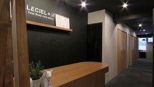 LECIEL+B ルシエル札幌駅前店