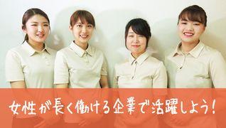 Natural Garden 京都ポルタ店 受付募集(ナチュラルガーデン)