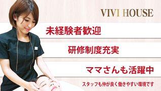 VIVI HOUSE 三川町店